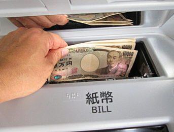 紙幣納金機 廉価版ユニット